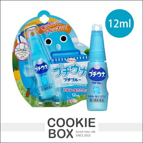 日本 KOWA 蚊蟲 止癢 隨身液(藍) 12ml 冰涼 驅蟲 叮咬 消癢 外出 旅遊 夏天必備 *餅乾盒子*