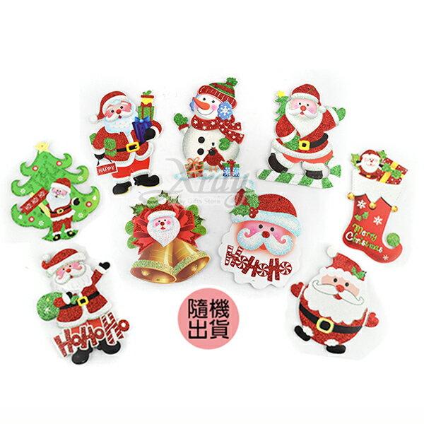 X射線【X388828】KT板聖誕造型小掛式-不挑款(3個$100),聖誕老人/雪人/聖誕節/櫥窗/佈置/裝飾/掛飾/會場佈置/紙品/店面裝飾/吊飾
