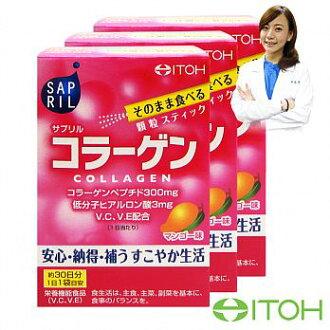 日本井藤ITOH 彈潤膠原蛋白+C粉30包(每包2公克)/盒 效期2018.04 【淨妍美肌】