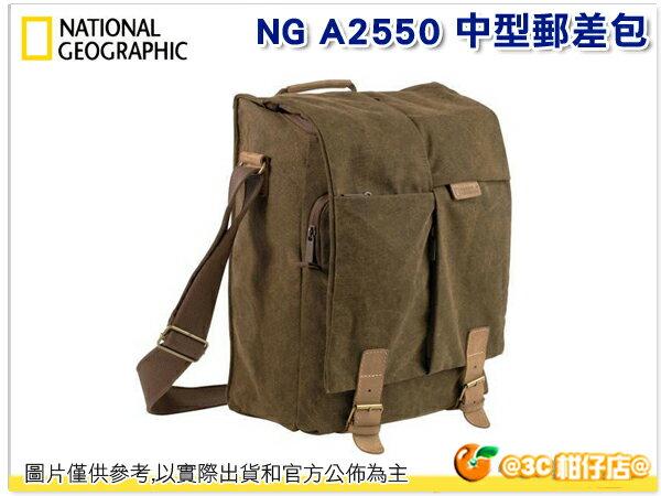 國家地理 National Geographic Africa NG A2550 NGA2550 中型郵差包 肩背包 相機包 攝影包 公司貨