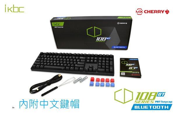 ☆宏華資訊廣場☆IKBCCD108BT雙模機械鍵盤PBT雷雕鍵帽