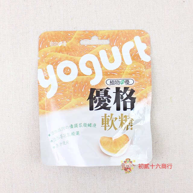 【0216零食會社】比菲多-植物?優優格益生菌軟糖(柳橙)35g