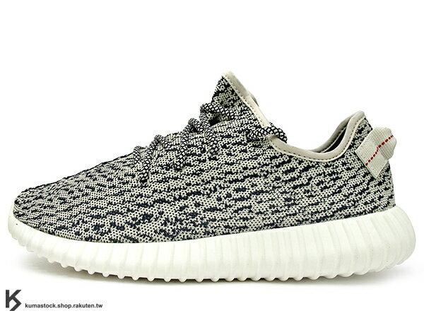 2015 限量發售 嘻哈歌手 Kanye West 設計 adidas YEEZY BOOST 350 低筒 卡其黑 PRIMEKNIT 飛織鞋面 (AQ4832) !