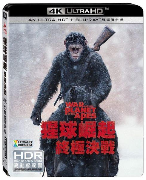 【停看聽音響唱片】【BD】猩球崛起:終極決戰雙碟限定版『4K』