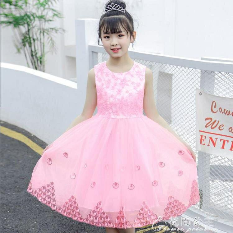 禮服女童洋裝亮片刺繡夏裝洋氣禮服中大兒童裝韓版公主裙小女孩裙子 摩可美家