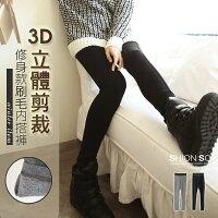 享瘦衣舍中大尺碼【B2016】保暖彈力3D立體剪裁顯瘦修身款內搭褲 0