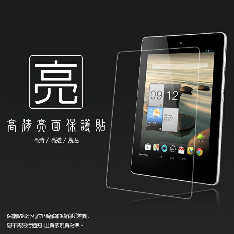 亮面螢幕保護貼 Acer Iconia A1-810/A1-811 8吋 保護貼 平板貼 亮貼 亮面貼