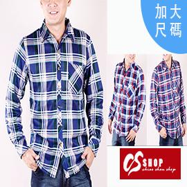 CS衣舖 加大尺碼 加厚 內刷毛 保暖 美式經典格紋 舒適純棉 長袖襯衫 02199 - 限時優惠好康折扣