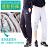 【CS衣舖 】好評熱賣千件 台灣製造 不起毛球 厚刷毛高磅 厚棉褲運動褲‧情侶刷毛褲 pl009 - 限時優惠好康折扣