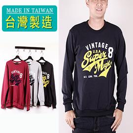 CS衣舖 台灣製造棉質內刷毛 高磅 不起球 大學T長袖 衛衣 3001