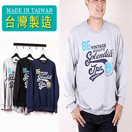 CS衣舖 台灣製造  棉質內刷毛 高磅 不起球 大學T  長袖 衛衣 3003 - 限時優惠好康折扣