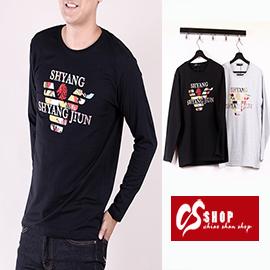 CS衣舖 質感萊卡 彈性布料 長袖T恤 3021