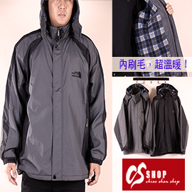CS衣鋪 加大尺碼 戶外機能 防風 防水 保暖外套 0236 - 限時優惠好康折扣