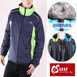 CS衣鋪 戶外機能 抗寒 防風防水 輕量 保暖外套 2711 - 限時優惠好康折扣