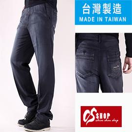 【CS衣舖 】台灣製造 男士精品 高腰 休閒長褲 5957 - 限時優惠好康折扣
