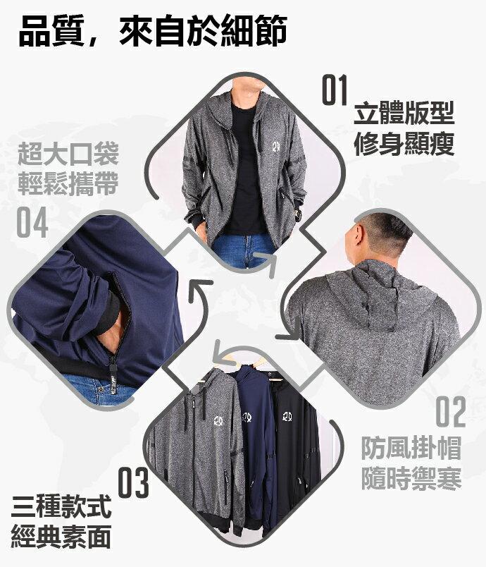 CS衣舖 加大尺碼 極輕薄 防風防曬 風衣薄外套 三色6346 8