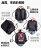 CS衣舖 加大尺碼 型男 防風 MA-1 飛行夾克 軍裝外套 兩色 88014 4