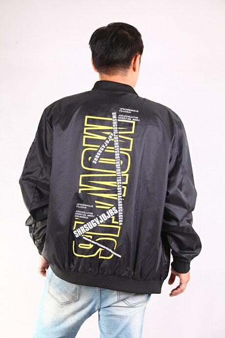 CS衣舖 加大尺碼 型男 防風 MA-1 飛行夾克 軍裝外套 兩色 88017 2
