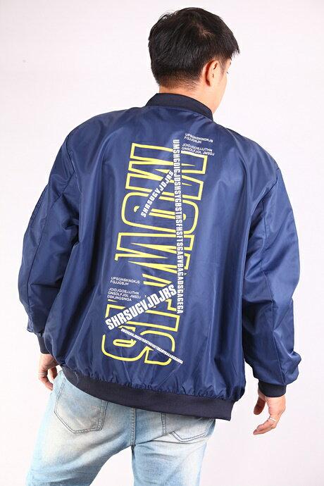 CS衣舖 加大尺碼 型男 防風 MA-1 飛行夾克 軍裝外套 兩色 88017 4