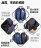 CS衣舖 加大尺碼 型男 防風 MA-1 飛行夾克 軍裝外套 兩色 88017 6