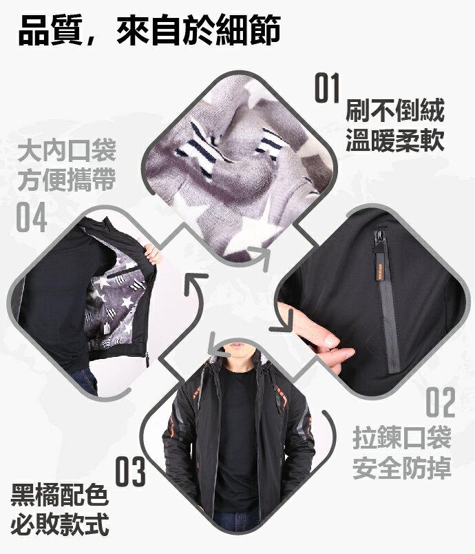 CS衣舖 個性騎士 厚刷絨防風保暖 外套夾克 8E08 6