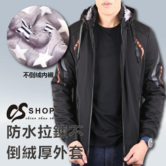 CS衣舖 個性騎士 厚刷絨防風保暖 外套夾克 8E08 0