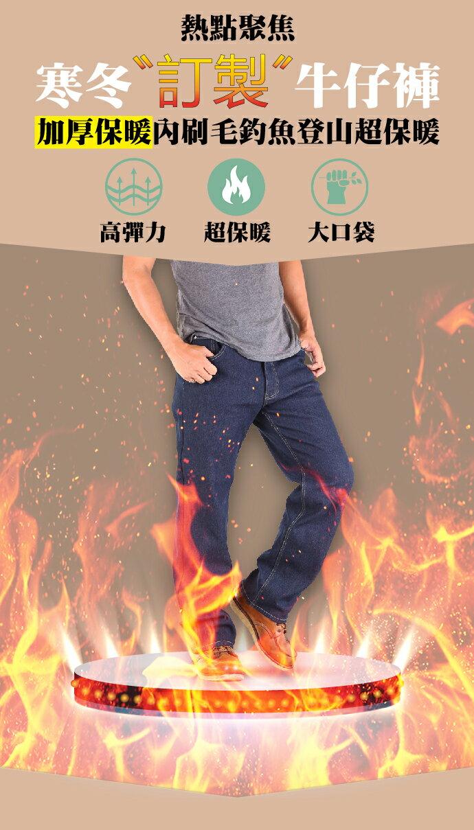 【CS衣舖 】加厚保暖內刷毛 單寧牛仔褲 釣魚 露營 登山超保暖 675657 1