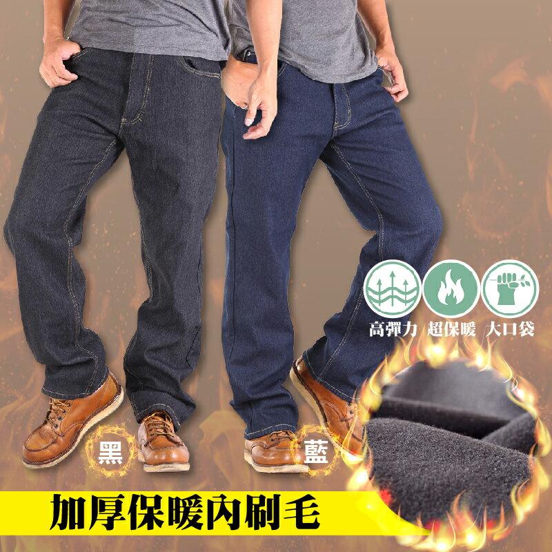 【CS衣舖 】加厚保暖內刷毛 單寧牛仔褲 釣魚 露營 登山超保暖 675657 0