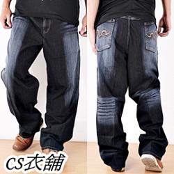 【CS衣舖 】台灣製造 加大尺碼 高磅刷白壓皺中直筒褲42~50腰