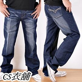 【CS衣舖 】加大尺碼 基本款素面單寧直筒牛仔褲 42腰~50腰6704