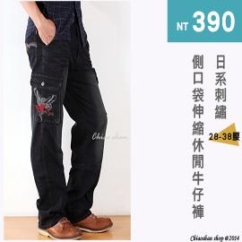 【CS衣舖 】日系刺繡 側口袋 中直筒 伸縮牛仔褲