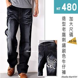 【CS衣舖 】 加大尺碼  老鷹造型刺繡款 42腰 中直筒牛仔褲  0866 - 限時優惠好康折扣