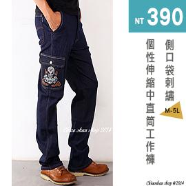 【CS衣舖 】側口袋 日系造型刺繡 中直筒 伸縮牛仔褲 工作褲