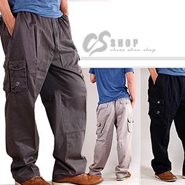 【CS衣舖 】 大尺碼  30-50腰  百分百純棉 側口袋、多口袋休閒褲 三色 5620 - 限時優惠好康折扣