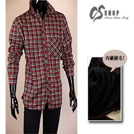 【CS衣舖.303】2-4L大尺碼!精品格紋襯衫外套 內刷保暖不倒絨布料