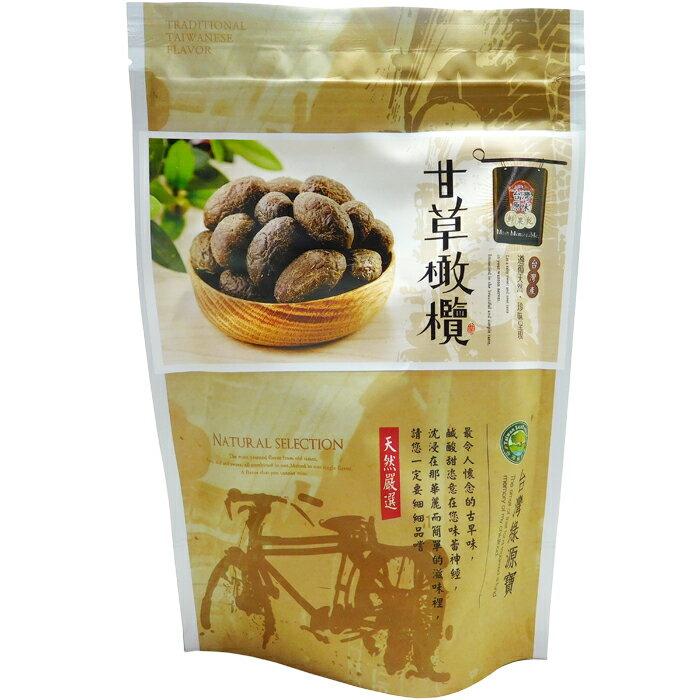 綠源寶-甘草橄欖 250g/包