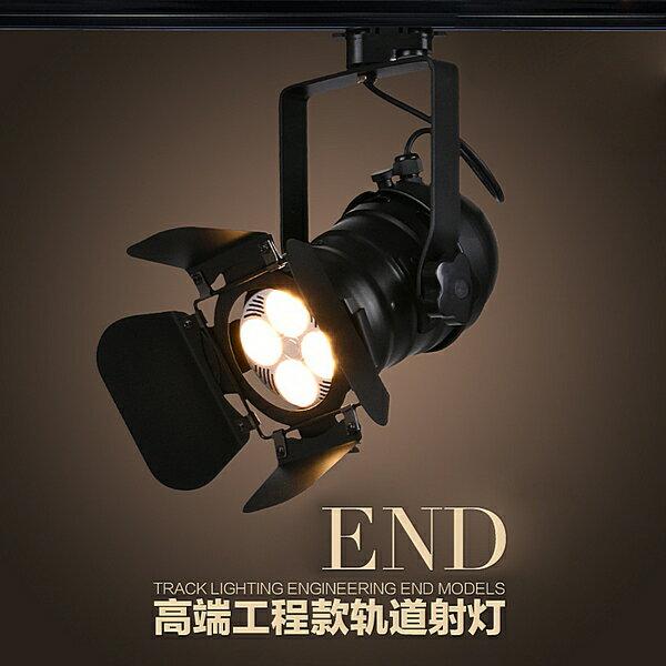 【威森家居】美式 攝影機軌道燈 現貨原木工業風現代簡約復古吸頂燈吊燈壁燈大廳客廳臥室陽台燈具LED設計師 L170457
