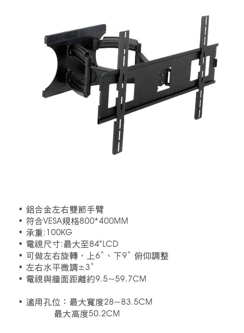 AviewS-CMW-277 / 鋁合金液晶壁掛架 / 台灣製造 1