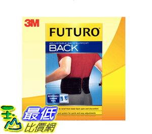 [COSCO代購 如果沒搶到鄭重道歉] 3M Futuro 可調式護腰 W99694