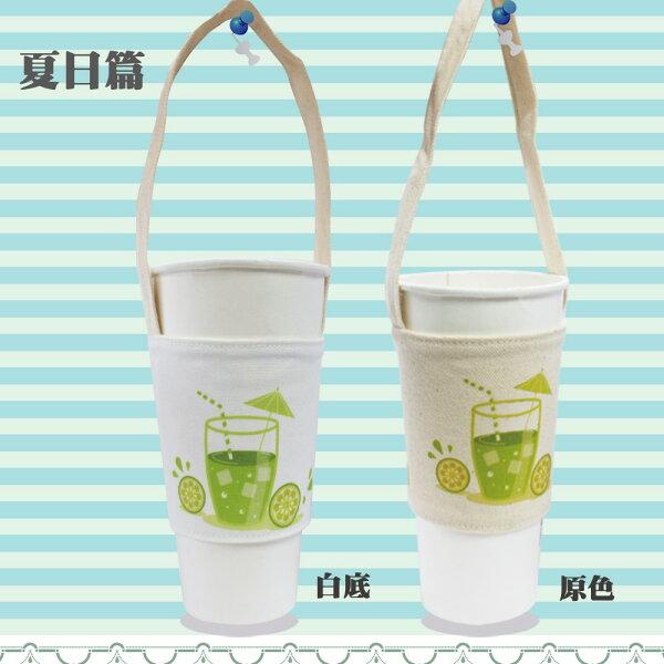 鉑麗星雙層飲料環保提袋手搖杯提袋18壓線-夏日檸檬造型(1入)手搖杯提袋手提杯套杯袋隨機出貨台灣製造