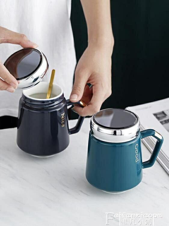 馬克杯馬克杯帶蓋勺創意ins陶瓷喝水杯女男辦公室茶杯咖啡簡約家用杯子 【古斯拉】