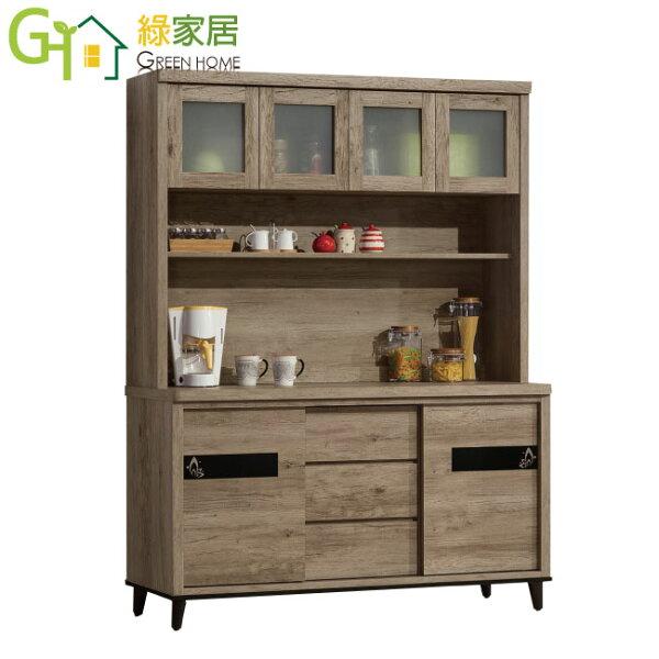 【綠家居】瑪拉蒂時尚5.1尺木紋餐櫃收納櫃組合(上+下座)
