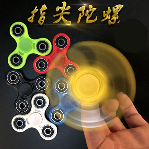 【A17041101】指尖陀螺 三角陀螺 手指魔幻減壓 指間螺旋 紓壓玩具