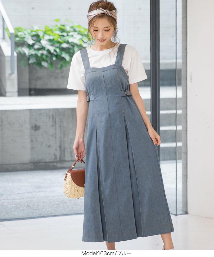 日本Kobe lettuce  /  預購款 /  俏麗牛仔吊帶背心裙   /  e2148-日本必買 日本樂天直送。滿額免運(3290) 5