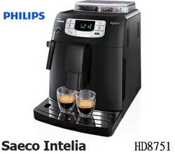 PHILIPS 飛利浦 全自動義式咖啡機 HD8751 Saeco Intelia  免運 公司貨 0利率