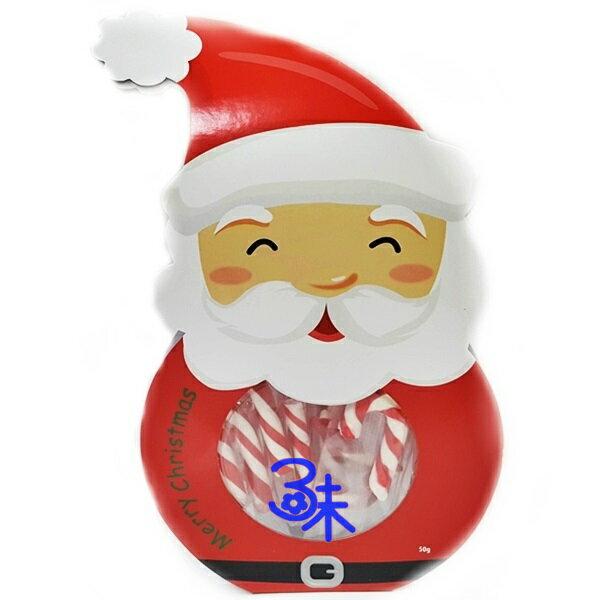(馬來西亞)聖誕老人拐杖糖盒 (聖誕老人盒裝小拐杖糖)1盒50公克 特價60元 【4712893945363 】(聖誕節造型糖 聖誕拐杖糖 聖誕節禮物)