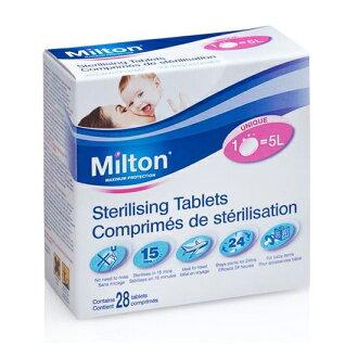 【點數下單送咖啡】Milton米爾頓 - 嬰幼兒專用消毒錠 28入/盒