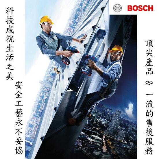 德國BOSCH博世 GSB 180-LI 18V鋰電震動電鑽 / 起子機 充電起子機 可調扭力 4