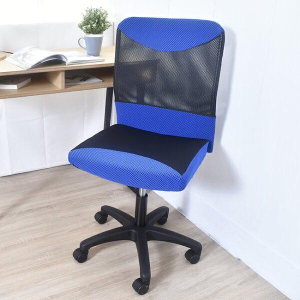 凱堡傢俬生活館:凱堡凱特無扶手網背電腦椅辦公椅【A06194】