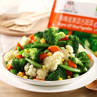 【急凍蔬果加價購專區】歐盟有機驗證-急凍蔬菜250g/包任選加購,可選青花菜/菠菜/甜豌豆/活力四色/綜合時蔬,下單後務必備註種類,加價購商品不得單獨下單